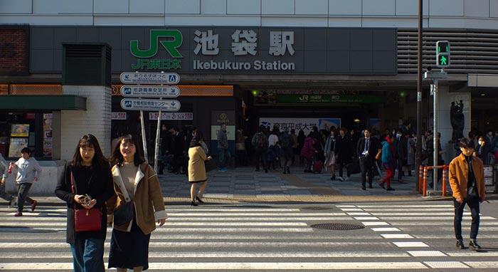 Nagoya to Tokyo by Bus