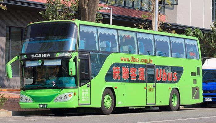 Taipei to Taichung by Bus
