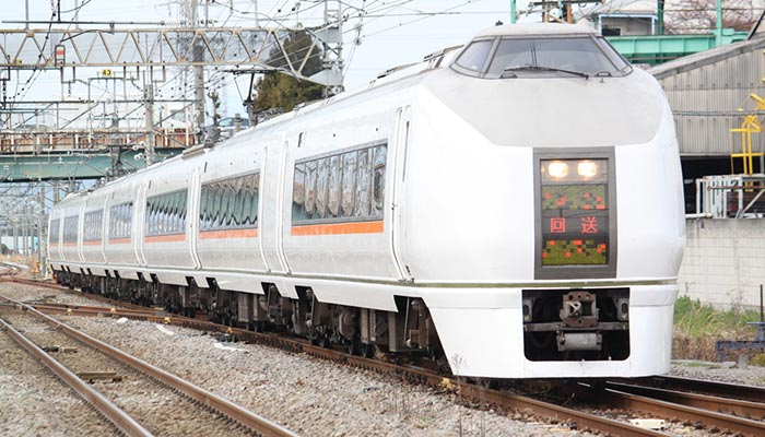 Other Train Types in Japan